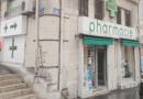 Pharmacie vendue sur Marseille en Centre ville
